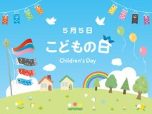Dag för barn` s royaltyfri illustrationer