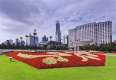 Dag för Kina Shanghai folkfyrkant Royaltyfria Foton