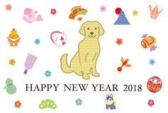 Dag 2018 för ` s för nytt år stock illustrationer