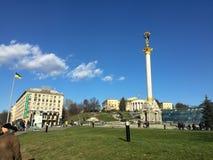 Dag in Kiev Stock Afbeelding