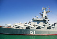 Dag militaire mariene overzeese vloot van Rusland royalty-vrije stock afbeeldingen