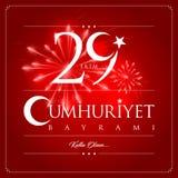 29 Dag van de Republiek van oktober de Nationale van Turkije Stock Foto's