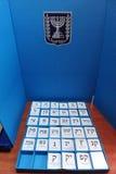 Dag van de Verkiezingen van Israels de Parlementaire royalty-vrije stock afbeelding