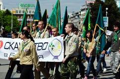 Dag van het Bulgaarse Leger Stock Afbeelding