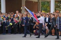 Dag van kennis Eerste Dag van School Royalty-vrije Stock Fotografie