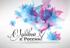 Dag van Rusland 12 van Juni Stock Foto