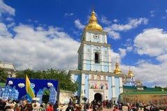 Dagar av den Europa festivalen i Kiev, Ukraina Royaltyfria Bilder