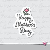 dagblomman ger mödrar mumsonen till Royaltyfria Foton