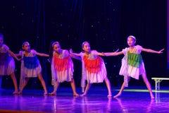 Dagdrömma den stjärnklara akademin för himmelPekingdansen som graderar för barn` s för provet den utstående utställningen Jiangxi Royaltyfria Bilder