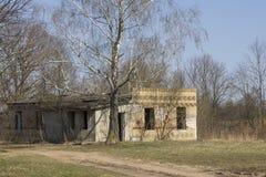 Dagis i den Tjernobyl grannskapen 2018 Arkivfoto