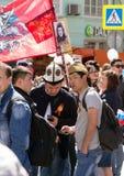 dagmoscow seger Odödligt regemente på Moskvagatan Tusentals marscherar för att minnas rel för världskrig 2 Arkivfoto