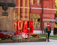 dagrussia seger royaltyfri fotografi