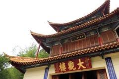 Daguan byggnad är en berömd paviljong för traditionell kines Arkivfoto