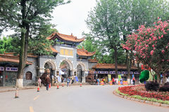 Daguan park entrance,Kunming, Yunnan,China. KUNMING, CHINA - JUN 28 : Daguan park entrance. The famous park encompasses 300 acres of ponds, ornamental rock Stock Photography