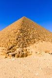 Dahsur ostrosłupy w Egipt Zdjęcia Stock