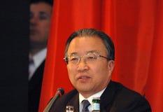 Dai Binggou Royalty Free Stock Photography