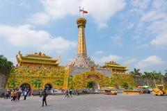 Dai Nam park, Hochiminh, Vietnam Royalty Free Stock Photos