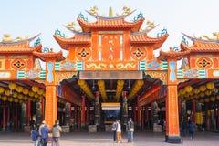 Dai Tian Temple lizenzfreie stockbilder