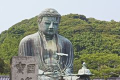 Daibutsu Front View Stock Images