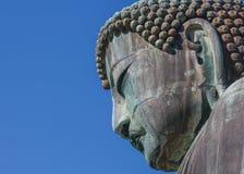 Daibutsu - grand Bouddha de temple de Kotokuin à Kamakura Images stock