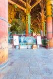 Daibutsu Statue Profile Interior Todai-ji Temple V Stock Photography