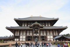 Daibutsuden of Todai ji in Nara Stock Photography
