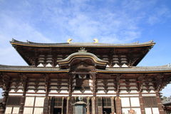 Daibutsuden of Todai ji in Nara Royalty Free Stock Photos