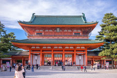 Daigoku-den in Heian jingu shrine Royalty Free Stock Images
