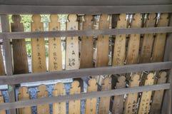 Daigomaku στο ναό Kiyomizudera στο Κιότο Ιαπωνία στοκ εικόνες