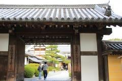 Daikakuji Arkivbilder
