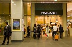 Daimaru shopping center Tokyo station Japan. People at daimaru shopping center Tokyo station, Japan Royalty Free Stock Photography
