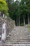 Daimon-zaka slope of Kumano Kodo Royalty Free Stock Images