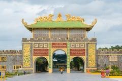Dainam公园,胡志明,越南 免版税库存照片