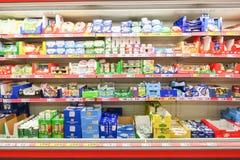 Dairy case Royalty Free Stock Photos