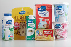 Dairy products of Russian branch of Finnish Valio company Royalty Free Stock Photography