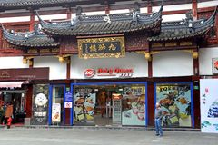 Dairy Queen in traditional Chinese store in Shanghai Stock Images
