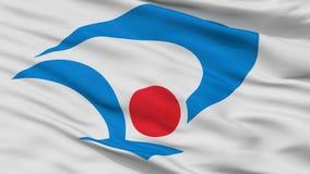 Daisen miasta flaga, Japonia, Akita prefektura, zbliżenie widok ilustracji