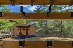 Daisho-in tempio, isola di Miyajima Immagini Stock Libere da Diritti