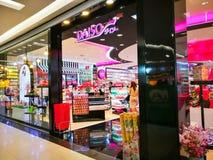 Daiso-Industrien Co , Ist Ltd. ein großes Vorrecht von 100 Yenshops, die in Japan, Bild von Niederlassung Daiso Thailand gegründe stockbilder