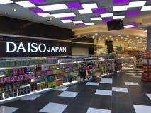 DAISO Japan royalty-vrije stock afbeelding