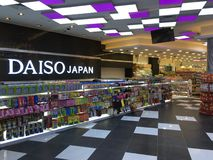 DAISO Japan Royalty Free Stock Image