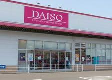 Daiso 100 Yen Shop in Japan stock images