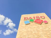 Daiso Japanse supermarkt in Carrollton, Texas, de V.S. Royalty-vrije Stock Foto