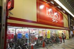 Daiso store, Japan Royalty Free Stock Photos