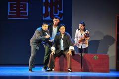 Daje rada i Jiangxi OperaBlue żakietowi Zdjęcia Stock