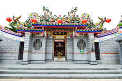 Dajhongye Temple on Bali Island in Taipei Royalty Free Stock Images
