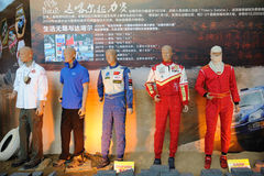 Dakar Rally,  outfit of Chinese team Royalty Free Stock Images
