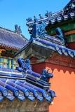 Daken van de verboden stad in Peking royalty-vrije stock fotografie