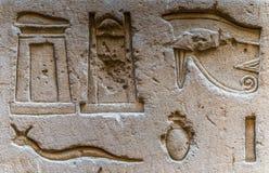 dakhla Egypt oaza Fotografia Royalty Free