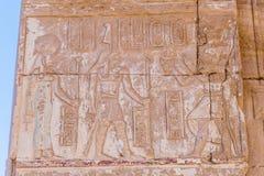 Dakhla Oasis, Egypt Stock Photography